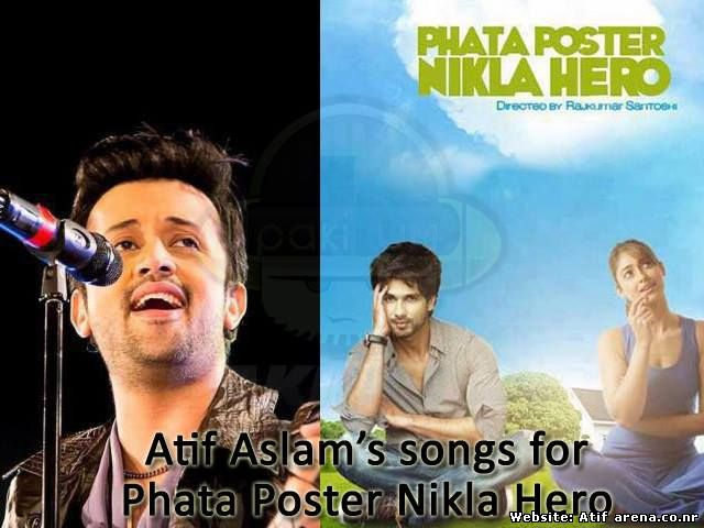 atif aslam new latest song 2013 mp3 free