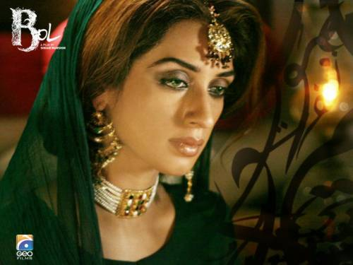 Bol has a star studded cast with TV actor Humaima Abbasi making her feature film debut and Khuda Kay Liye star Iman Ali playing a courtesan. PHOTOs: PUBLICITY