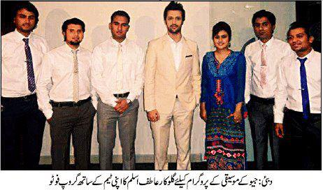 Atif aslam with sur kshetra contestants